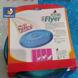 Dog Rubber Flyer Flying Disc Toy for dogs Premium Quality